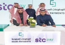 Joint cooperation agreement between stc pay and the Saudi Payments Company