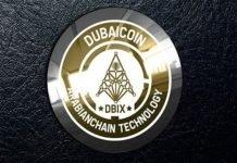 Dubai launches its own Cryptocurrency, DubaiCoin