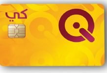 Qi Card Ignites Financial Inclusion In Iraq Through Electronic Payments And Loan Programs
