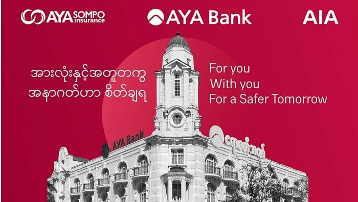 AIA, AYA SOMPO and AYA Bank launch strategic bancassurance partnership in Myanmar